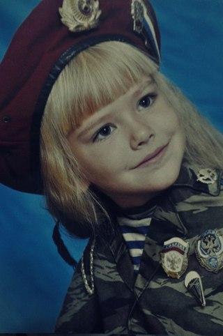 Елизавета кононова elizaveta kononova - ВКонтакте