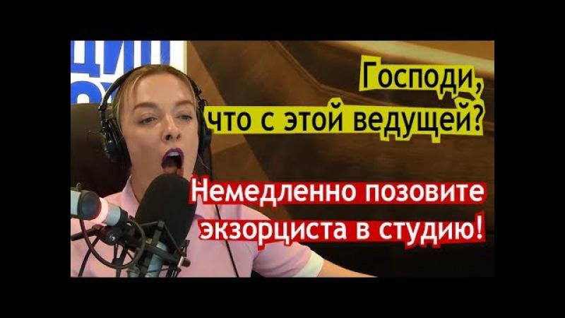 Свидомую УКРОжурналистку буквально корёжит от Олеся Бузины и его слов
