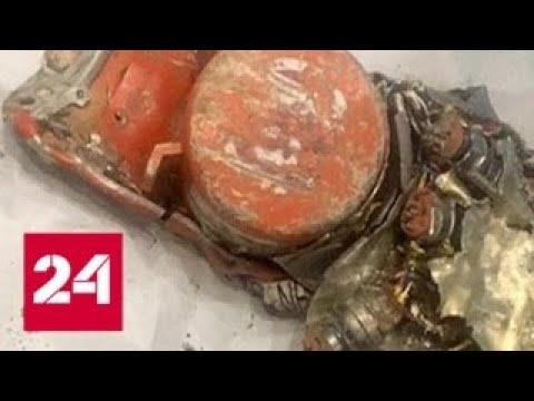 Катастрофа Боинга в Эфиопии: перед крушением самолет набрал нетипичную высоту - Россия 24