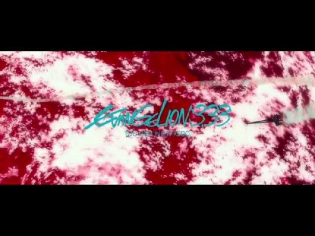 Видео к мультфильму «Евангелион 3.33: Ты (не) исправишь» (2012): Blu-ray трейлер