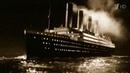 """«Последняя ночь """"Титаника""""». Документальный фильм"""