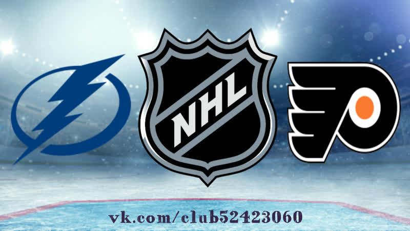 Tampa Bay Lightning vs Philadelphia Flyers | 19.02.2019 | NHL Regular Season 2018-2019