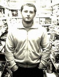 Халид Халитов, 20 декабря 1987, Махачкала, id135883434
