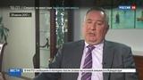 Новости на Россия 24 Дмитрий Рогозин власти Молдавии о своем народе не думают