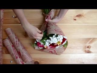 3 способа красиво упаковать букет в крафт-бумагу