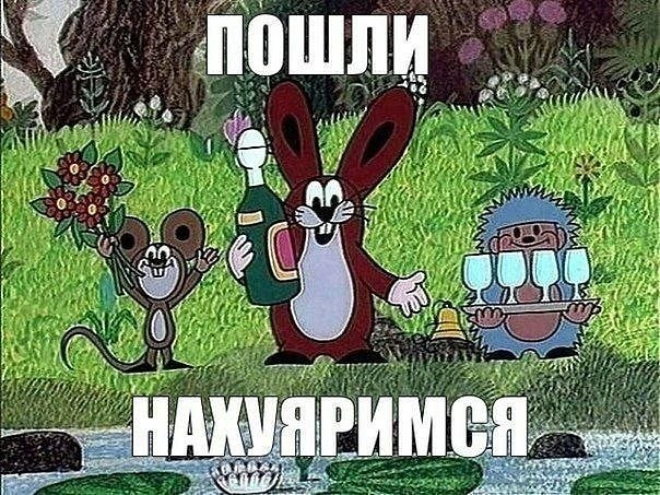 Ваня Мантуленко | ВКонтакте