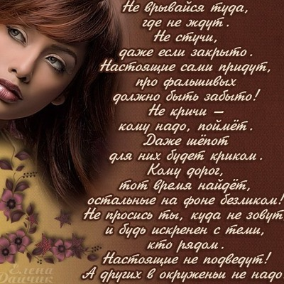 Лариса Тарасевич, 16 августа 1962, Мурманск, id149414414