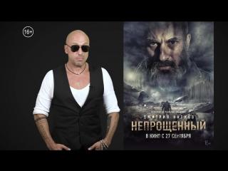 Дмитрий Нагиев приглашает в кино!