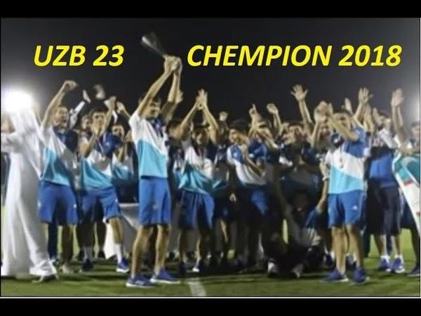 UZB 23 YANA CHEMPION. UZBEKISTON - QUVAYT 1-0 O'YIN 21.11.2018 DUBAY KUBOGI 2018