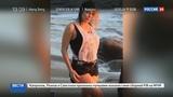 Новости на Россия 24 Певица Ферги снялась в клипе в майке с Пушкиным