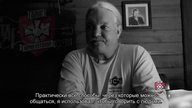 As Goes Donbass, So Goes the World / КАК ДЕЛА ПОЙДУТ НА ДОНБАССЕ, ТАК ПОЙДЁТ И ВО ВСЁМ МИРЕ