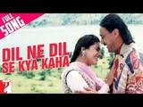 Dil Ne Dil Se Kya Kaha - Full Song Aaina Jackie Shroff Juhi Nitin Mukesh Lata Mangeshkar