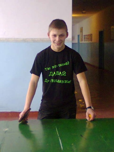 Станислав Колесников