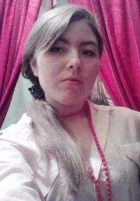 Натусік Нечипорук-Мусійовська, 24 ноября 1993, Красноярск, id207692513