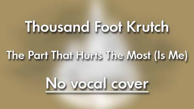 Thousand Foot Krutch - The Part That Hurts The Most (Is Me) (minus)
