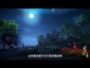 Легенда о Ву Гене - Непокорный воле богов второй сезон 34 серия оригинал