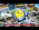 Транспорт и спецтехника видео для детей изучаем транспорт и звуки Машинки слайд шоу mp4