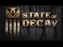 State Of Decay Let's Play[PC] Rus - 2 серия