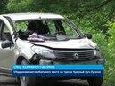 ГТРК ЛНР. Обрушение автомобильного моста на трассе Красный Луч-Луганск. 21 мая 2018