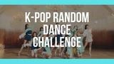 K-POP RANDOM DANCE CHALLENGE (MIRRORED)