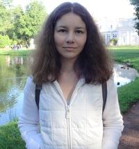 Александра Парменова