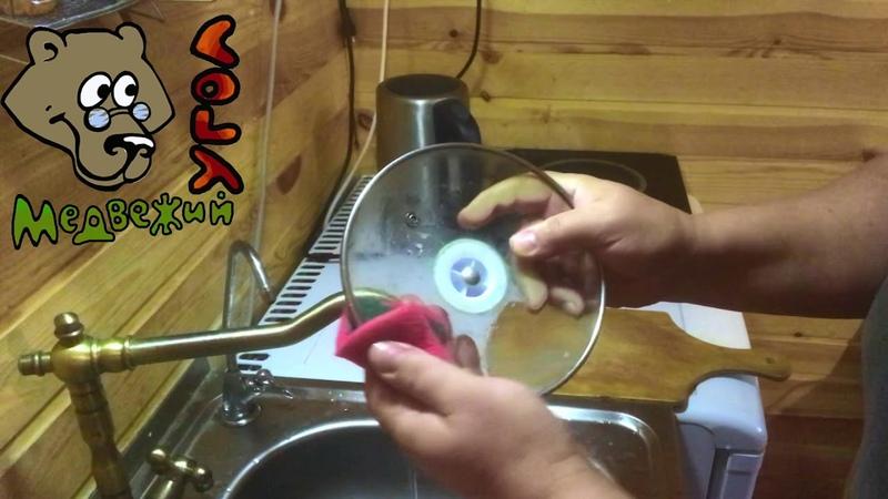 Горчица в тюбике, за 20 руб, прекрасно отмывает посуду и все на кухне медвежийугол горчица