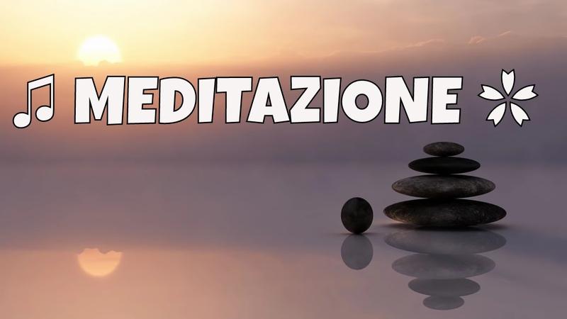 Musica Rilassante per Meditazione e Rilassamento ( lo stress, per meditare meglio )
