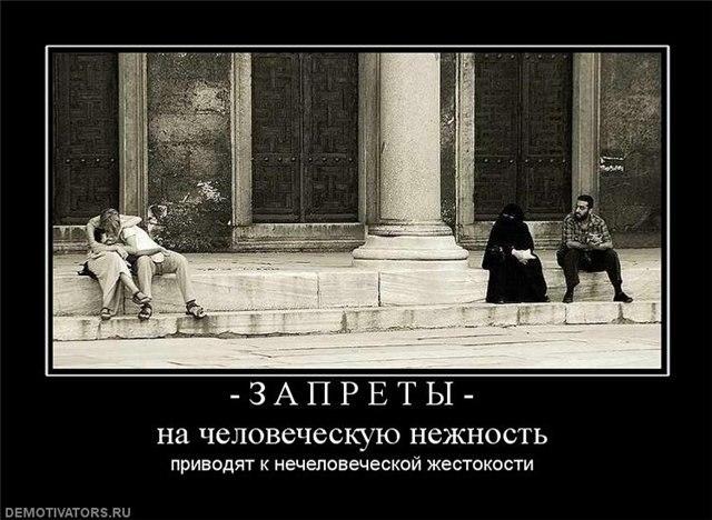 Картинки чернобыль пориш скачать спрашиваю себя: почему