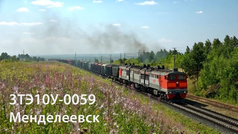 3ТЭ10У-0059 (Тойма) 3TE10U-0059 (RZD, Toyma)