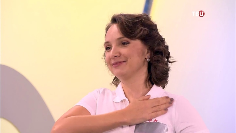 Анна Владимирова Простучи своё тело ТВЦ