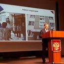 Министерство-Имущественных-Отнош Московской-Области фото #13