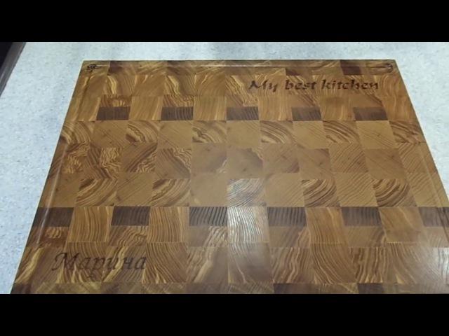 ADM Wood. Торцевая разделочная доска из ясеня и дуба