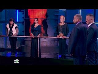 Шоу «Экстрасенсы против детективов». Четырнадцатая битва