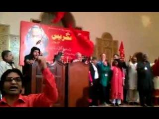 Internationale - 2014 congress of the Pakistani Marxists.