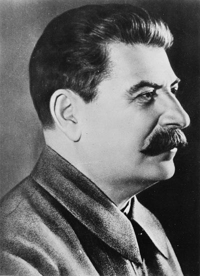 Иосиф Сталин, 6 декабря , Орск, id219990574