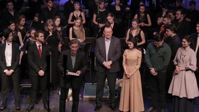 Вручение сертификатов участникам Международного оперного мастер-класса по дирижированию под руководством Александра Поляничко