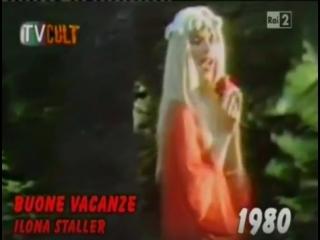 Ilona Staller (Cicciolina) - Buone Vacanze