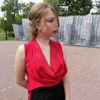 Lyudachka Aristova
