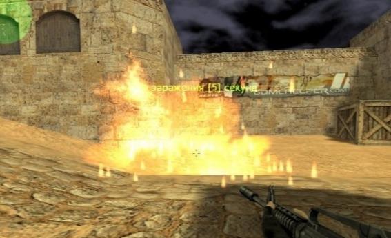 [CS 1.6] Добавляем эффект взрыва гранат Napalm-Frost и осколки