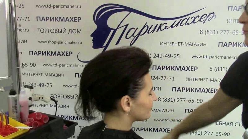 Наталья Жукова Прикорневой объем с помощью бигуди
