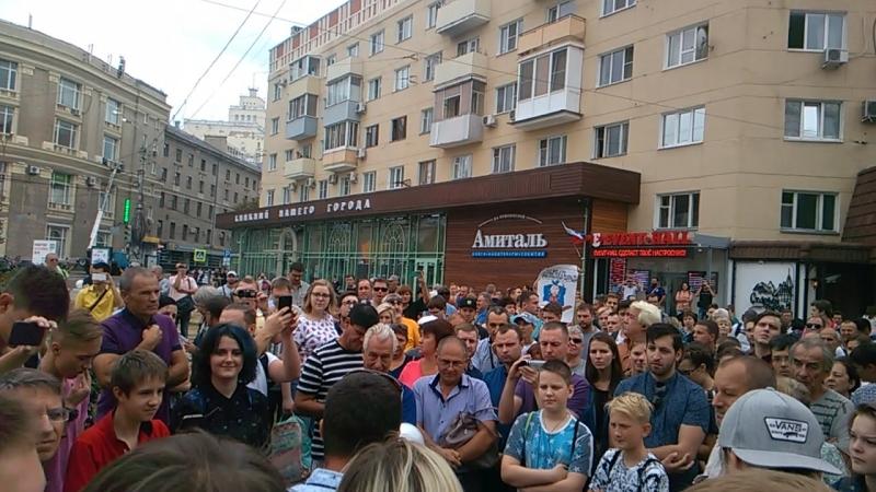 VID_20180909_141552_2-е видео с митинга Воронеж Никитинская площадь