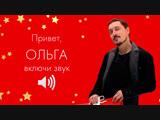 Ольга-HD 1080p