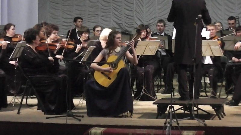 Э.Вилла- Лобос Концерт для гитары с оркестром, 2ч.