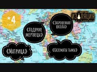 Видео-карта: