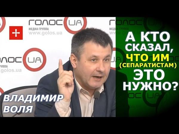 Вы помните, кто и в чьих интересах ввёл блокаду Донбасса? Павел Воля