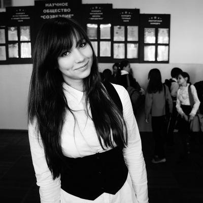 Ульяна Губенко, 12 февраля , Краснодар, id86335918
