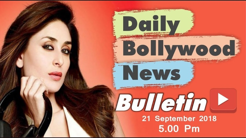 Latest Hindi Entertainment News From Bollywood | Kareena Kapoor | 21 September 2018 | 5:00 PM