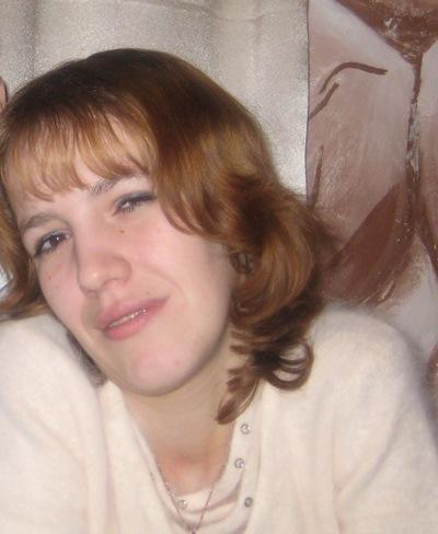 Наталия Лизогуб, 6 февраля 1983, Донецк, id217941224