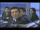 Переговоры в японском стиле