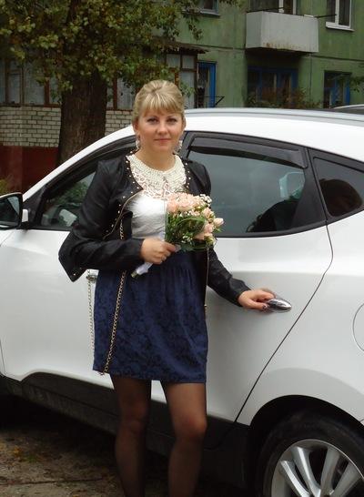 Танюшка Викторовна, 27 сентября 1997, Брянск, id160015541